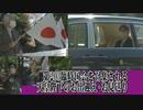【第203臨時国会】10.26 国会を召集される天皇陛下のお出迎え・お見送り[桜R2/10/26]