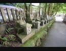 シーイーの古都京都巡り027小倉神社