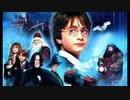 2001年11月04日 洋画 ハリー・ポッターと賢者の石 BGM 「Prologue」(ジョン・ウィリアムズ)