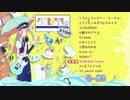 苑dolphin「ENTROPIN」2020/11/15発売 クロスフェード