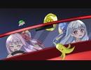 【琴葉茜・葵】KOTONOHA GO!GO!【オリジナル】