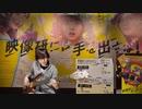 乃木坂46「ファンタスティック3色パン」ベースで弾いてみた