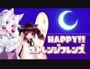 HAPPY!!ストレンジフレンズ / AIきりたんとイタコ姉さまに歌ってもらった
