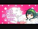 【失いP feat. 結月ゆかり × 東北ずん子】眠れない【オリジナル曲】ずん誕2020