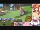 【minecraft】復帰後のはあココとPP天使の見どころ