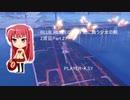 BLUE REFLECTION 幻に舞う少女の剣 2周目Part.21