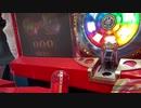 【メダルゲーム】懐かしいメダゲー『アラビアンクリスタル』で世界で初めて(?)横穴詰まらせて爆増しましたwwwww