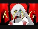 【両声類っぽく歌ってみた】KING / kanaria Cover*夢ノ音*