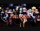 【アイドル部MMD】Happy Halloween【アイドル部】