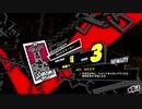 ペルソナ5R実況プレイ32のおっさんがペルソナ5Rで高校生怪盗団とたわむれる(≧▽≦)245