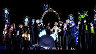 【MMDツイステ】 Monster - Full - 【グリムと7つの寮生たち】