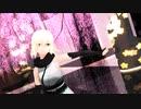 【Fate/MMD】沖田さんで鋲心全壊ガール【モデル配布】