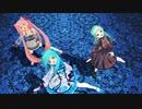 【MMD】ECHO りったそ&響心&メアノ
