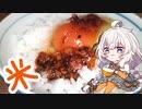 【手抜き祭】卵かけご飯2【謝米祭】