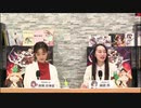 『刀使ノ巫女 刻みし一閃の燈火』公式生放送 OVA配信記念スペシャル2020年10月27日