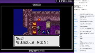 ドラゴンクエスト3 GBC版 実況プレイ part22