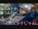 【ドキサバ全員恋愛宣言】山編、ラスト!This is 王子様! 越前リョーマ part.2【テニスの王子様】