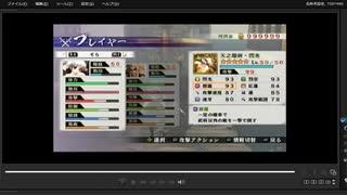 [プレイ動画] 戦国無双4-Ⅱの木津川口の戦いをそらでプレイ