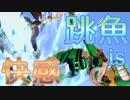 【スマブラSP】非VIP緑シークさんの日常 その2 - 跳魚 is 快感
