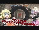 【R6S】ONEちゃんは撃ち〇したい!15発目【CeVIO実況】