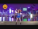 【アイリス】Happy Halloween 踊ってみた【オリジナル振付】