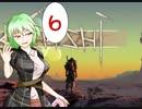 【kenshi】コミュ障天子の引き籠り拠点生活6