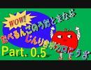 たべるんごのうたで学ぶ人力ボカロ講座Part. 0.5(spleeter新導入法編)
