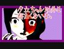 【MMD艦これ】 『時雨頼む』プリンツの予知夢は荒ぶりすぎる33話~憑依編9~【MMD紙芝居】