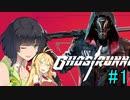 【Ghostrunner】夜狩り駆り-ヤカリカリ- Part1【VOICEROID実況プレイ】