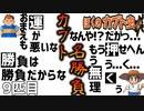 【ぼくのカブト虫】ビートルディスタンス 9匹目【1分間連打できますか?編】