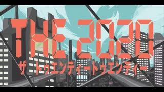 【初音ミク】【アニメーションMV】THE 2020 / knao feat.初音ミク