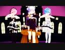 【MMDリゼロ】エミリア、レム、ラムのハロウィン