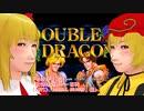 【そばかす実況】秋姉妹の格ゲー専科([MVS]『DOUBLE DRAGON』編)