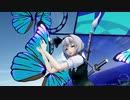 【東方MMD】妖夢で「よくばり」1080P
