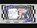 【第116回】奥行きのあるラジオ~2020年夏アニメ終わったよ編~ Part3【ランキング】