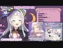 紫咲シオン「うんちしか勝たん」