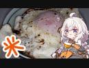 卵かけご飯3(亜種【謝米祭】