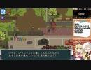 【ZELTER】マキと弓鶴の終末サバイバル2【VOICEROID実況プレイ】