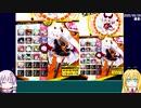 【ボンバーガール】ゆかマキのベース爆破作戦 Part.1【VOICEROID実況プレイ】