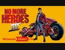 【1080p高画質版】No More Heroes 3  [Nintendo Direct mini ソフトメーカーラインナップ 2020.10]
