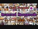 【テレワーク合奏】Reversed Masqueradeを演奏してみた【315プロ演奏企画】