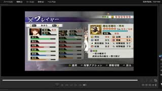 [プレイ動画] 戦国無双4-Ⅱの天正壬午の乱をあきらでプレイ