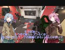 【VOICELOID実況】へたくそから脱却したい茜と葵のFPS実況Part1【Apex Legends】