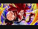【ドッカンバトル】強大無比の超パワー 超サイヤ人4ゴジータ【UR】必殺技&新BGM
