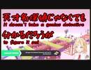 [HoloEN/Amelia Watson]レスバ最強美少女名探偵アメリア・ワトソンまとめ[日本語字幕/Eng Subs]