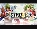 beatmania_IIDX_28_BISTROVER デモ画面(デモサウンドあり)