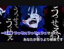 【ニコカラ】うっせぇわ【on vocal】