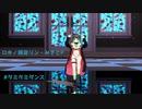 【バーチャルYouTuberMMD】VTuberたみーさんで「ロキ」【#タミタミダンス】