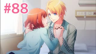 『うたの☆プリンスさまっ♪ Repeat LOVE』実況プレイPart88