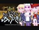 【Starbound:FU】そらさんとふらふらふらっきん#4